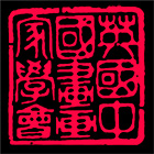 CBPS-Logo