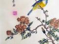 Bird in Tree on Silk by Karen Gowlett