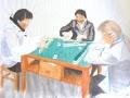 Mahjong by Sid Holloway